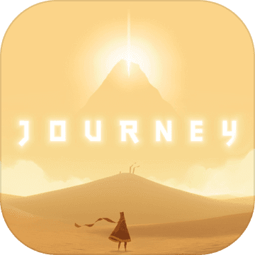 journey游戏