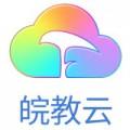 安徽基础教育资源应用平台app