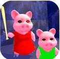 恐怖奶奶小猪版猎杀