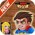 英雄救援2