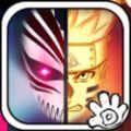 死神vs火影下载游戏3.3