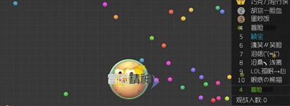 球球大作战名字颜色怎么设置