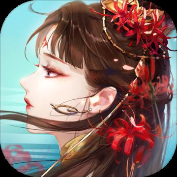 倩女幽魂手游网易版下载1.8.0