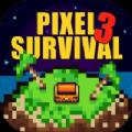 生存游戏3单机手机版