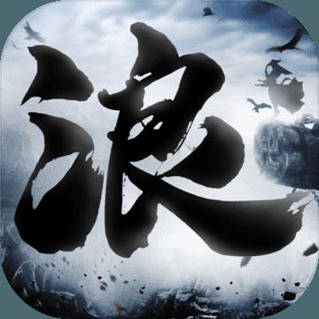幻想江湖v6.2
