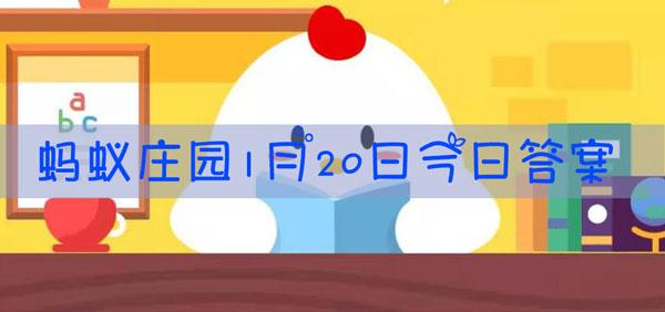 """""""寒冬腊月""""指春节前最冷的三个月,其中"""