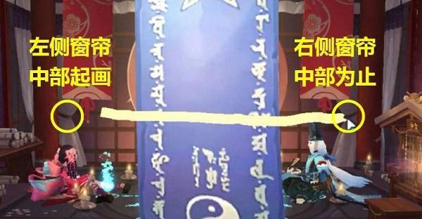阴阳师三月召唤神秘图案2021