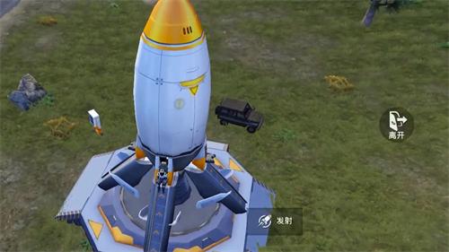 和平精英火箭怎么坐