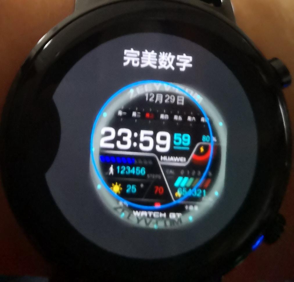 华为手表第三方表盘免费版