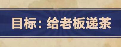 王蓝莓的幸福生活4-17怎么通关