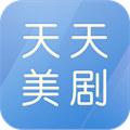 天天美剧网app