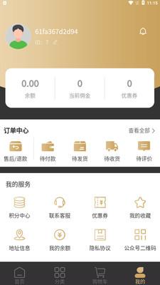 多能达app